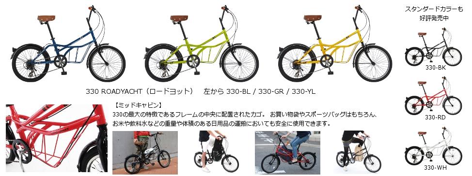 自転車の 自転車 ビーズ : 自転車にも「低重心」の時代 ...